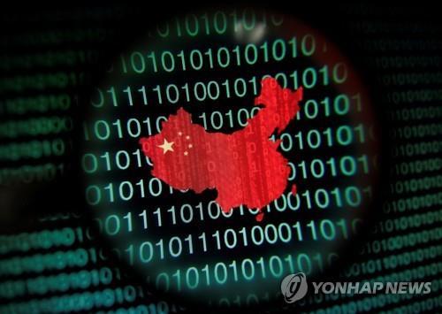 더욱 강력해진 중국 인터넷 감시망 [로이터=연합뉴스]