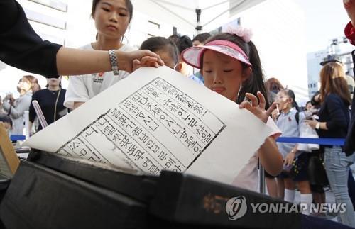한글 우수성 알린다…경상대, 도민과 함께 하는 기념행사 개최