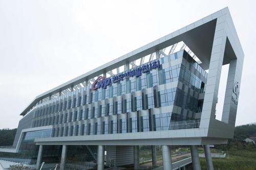 충남 태안에 있는 한국서부발전 본사 전경