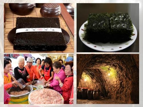 젓갈 김밥 만들어보세요 홍성서 11∼14일 새우젓·광천김 축제