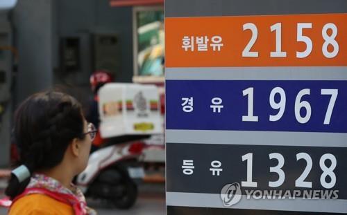 휘발유 가격 14주째 상승곡선…3년 10개월만에 최고치