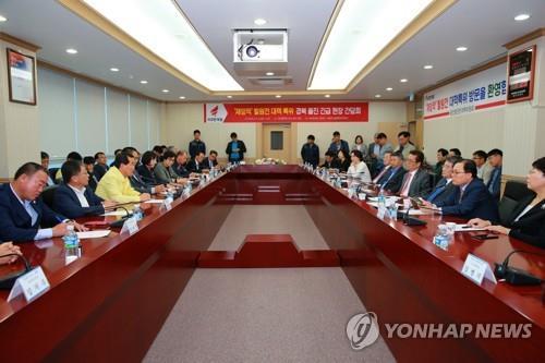 한국당 탈원전 대책특위 간담회