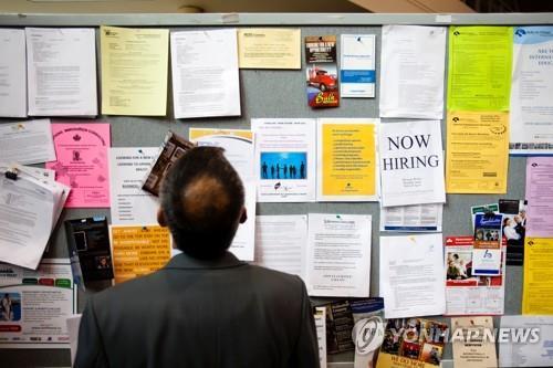 캐나다 9월 일자리 6만3천개 늘어…실업률 5.9%로 개선