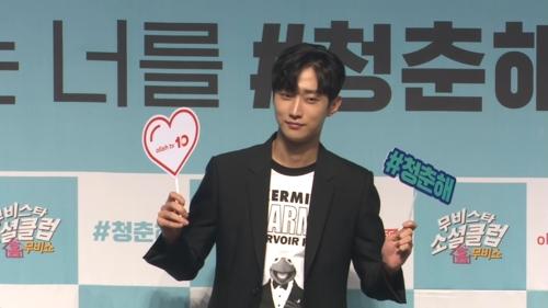 [영상] 비투비·B1A4 진영과 함께한 KT 부산국제영화제 #청춘해 콘서..