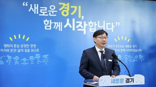 기자회견하는 이화영 평화부지사