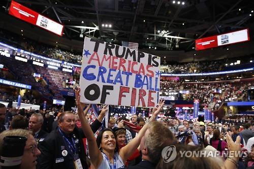"""美뉴욕타임스 """"트럼프 대선캠프, 소셜미디어 여론조작 모의"""""""