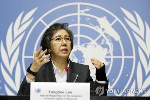 """이양희 보고관 """"미얀마, 로힝야 학살 조사 능력도 의지도 없어"""""""