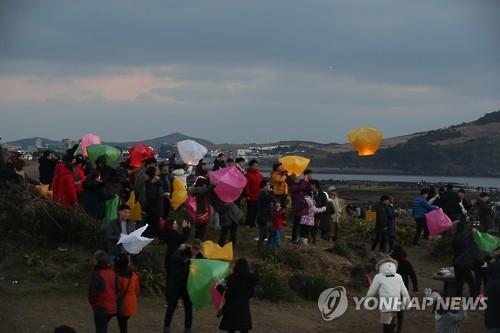 제주도 신년 풍등 날리기 행사. [연합뉴스 자료사진]