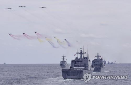 2018 해군 국제관함식 해상사열 리허설