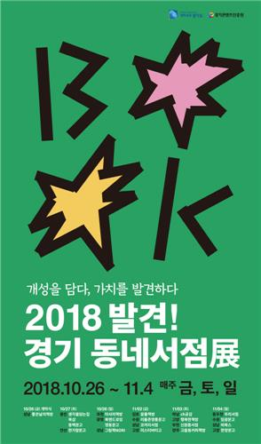 ㄹㅍㄹㅅ - Magazine cover