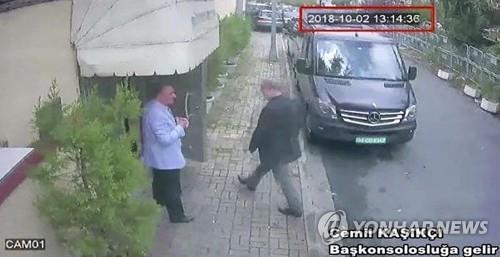 카슈끄지가 총영사관에 들어가는 CCTV장면[AP=연합뉴스]