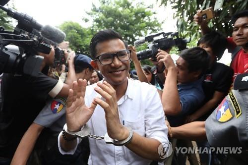 """미얀마, 수치 측근 비판한 언론인 구속…IPI""""독재에 근접"""" 비난"""