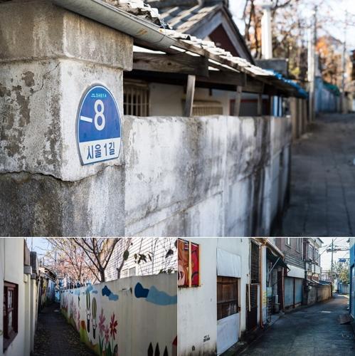 가을엔 대전으로 오세요…영화·드라마 촬영 여행지 풍성