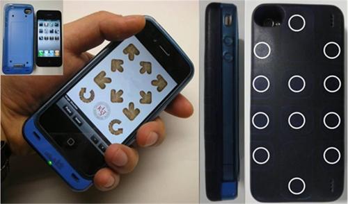[사이테크 플러스] 스마트폰으로 촉감정보 전달하는 패드 기술 개발