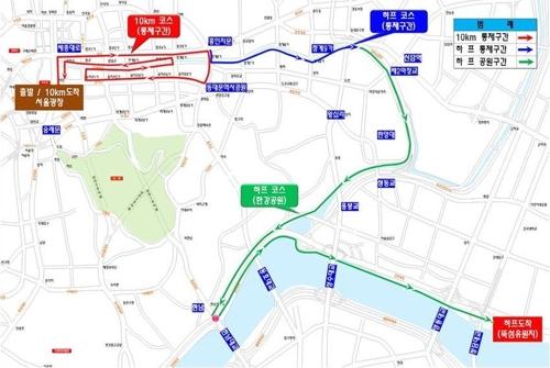 '2018 서울달리기' 교통 통제 구간