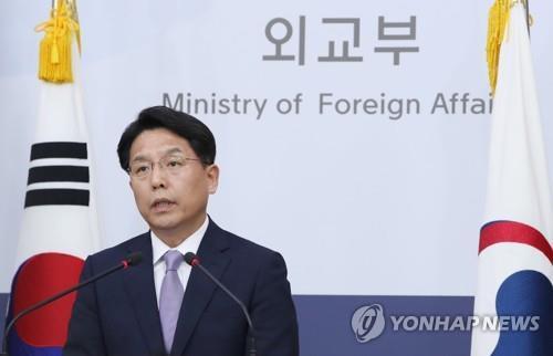 노규덕 외교부 대변인