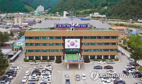 화천군청[연합뉴스 자료사진]