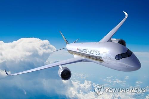 싱가포르∼뉴욕 19시간 최장노선 항공기 이륙 준비 완료
