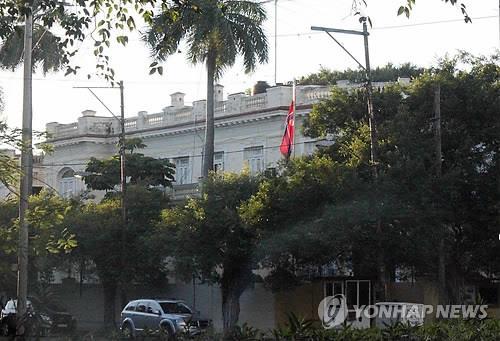 北, '전통 우방국' 쿠바 주재 대사에 마철수 임명