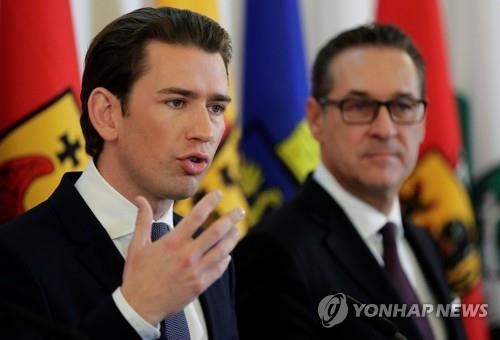 유엔 이주협정에 헝가리 이어 오스트리아도 반기