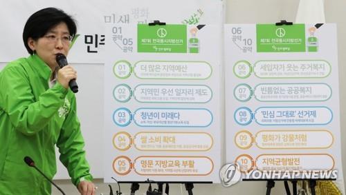 박주현 의원 [연합뉴스 자료사진]