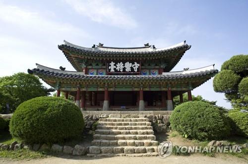 남한산성 수어장대 [연합뉴스 자료사진]