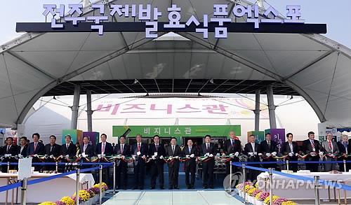 발효식품을 말하다…전주발효식품엑스포 25일 개막