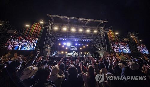 지난해 열린 자라섬 재즈축제 모습[연합뉴스 자료사진]