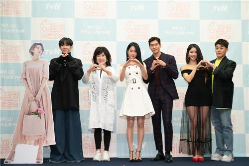 가상결혼 넘어 가상사돈까지…tvN '아찔한 사돈연습'