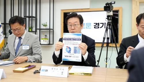 '수술실 CCTV' 토론회 [ 경기도 제공 ]