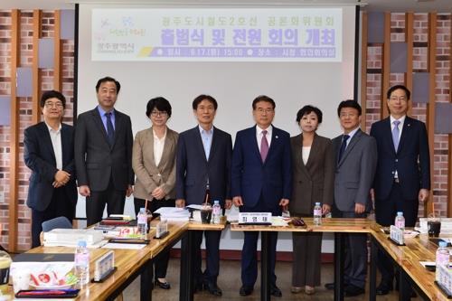 도시철도 2호선 공론화위원회 출범