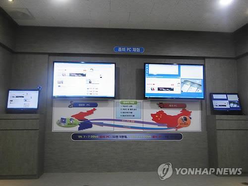 육군정보통신학교가 개관한 사이버전 체험관