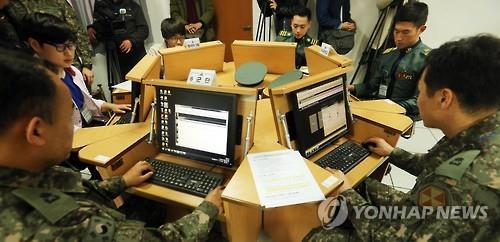 육군해킹방어대회 장면[연합뉴스 자료사진]