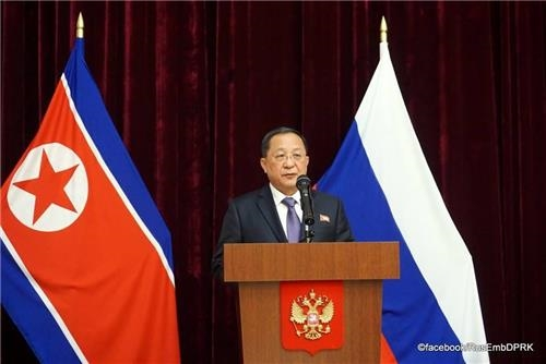 """리용호 """"北, 한반도 핵위협 없는 곳으로 만들려 지향"""""""