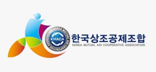 한국상조공제조합 로고