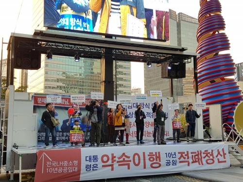 """'LH공사 10년 임대주택 분양전환 가격 산정 부당"""""""