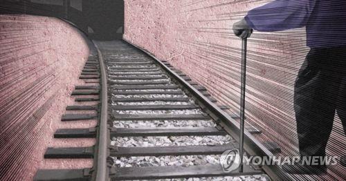 열차 사고(PG)