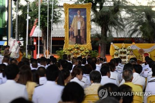태국 남부 나라티왓에서 열린 푸미폰 전 국왕 2주기 추모행사[AFP=연합뉴스]