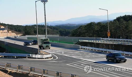 동해고속도로 양양∼속초 구간 [연합뉴스 자료사진]