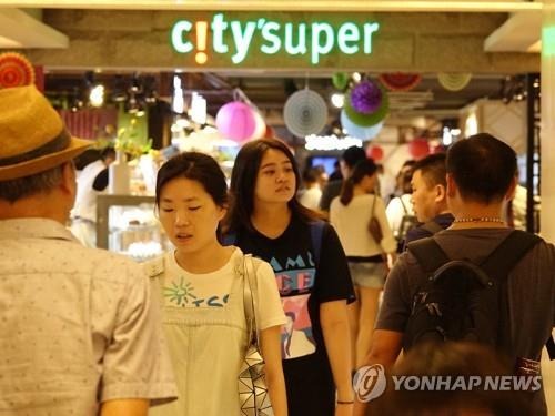 중국 상하이의 한 슈퍼마켓 [연합뉴스 자료사진]
