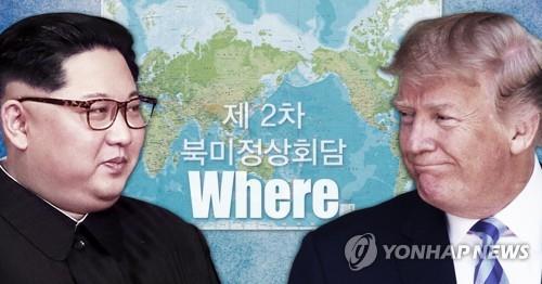 제 2차북미정상회담 장소는 어디? (PG)