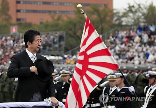 """北매체 """"日 헌법개정 방관시 침략의 역사 되풀이된다"""" 경고"""