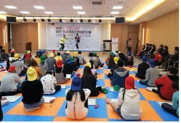 '한중 청소년 문화축제' 20일 서초구 서운중서 개최