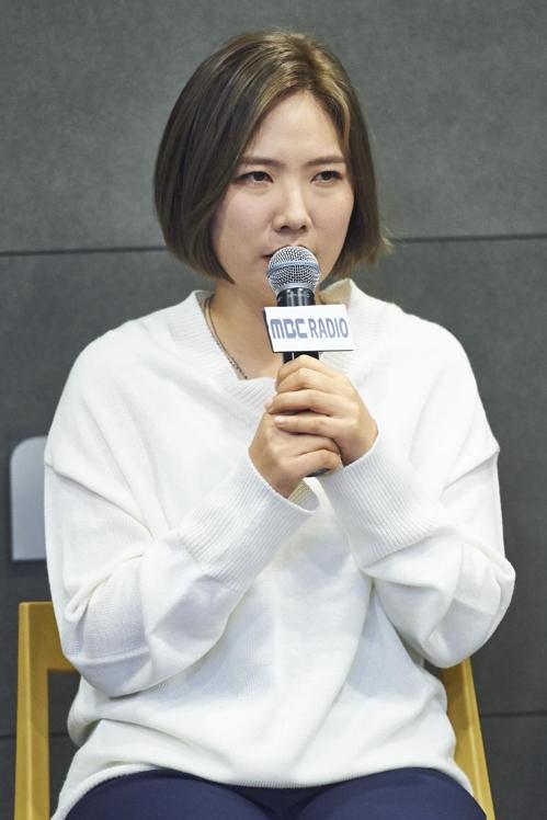 옥상달빛 박세진[MBC 제공]