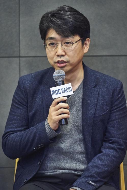심인보 기자[MBC 제공]