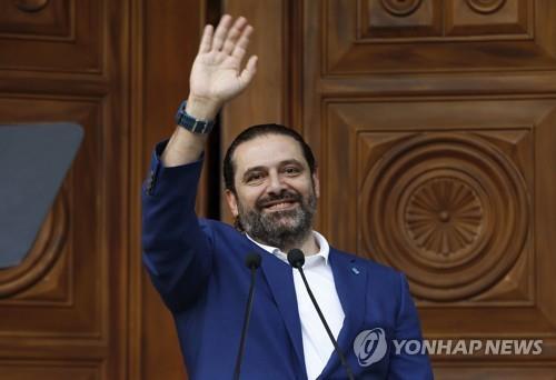 """레바논 총리 """"사우디 반대운동은 중동 안정 위협"""""""