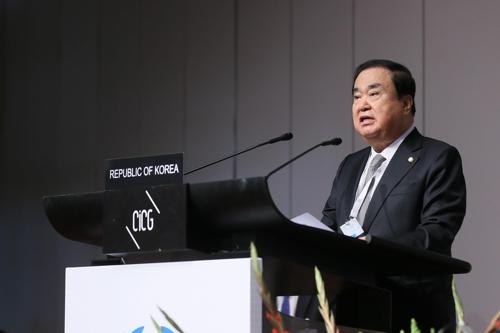 """문희상 의장 """"만절필동""""…IPU 총회서 한반도평화 지지 당부"""