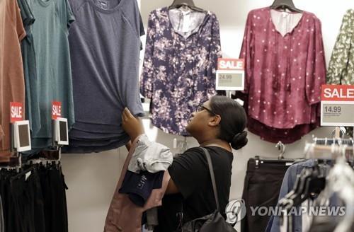 백화점 소매판매<br/>[AP=연합뉴스]