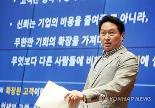 SK그룹, '뉴 SK' 변신 위한 'CEO 세미나' 개최(종합)