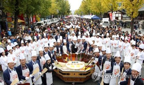 비벼봐 신나게, 즐겨봐 맛나게…전주비빔밥 축제 25일 개막